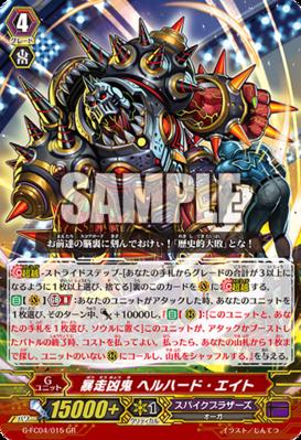 G-FC04-015-GR_(Sample).png