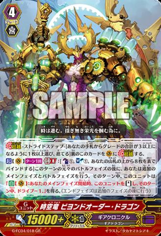 G-FC04-018-GR_(Sample).png