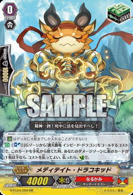 G-FC04-059-RR_(Sample)